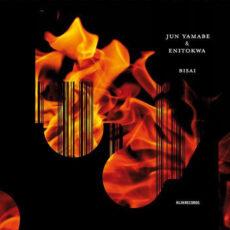 Jun Yamabe & Enitokwa - Bisai LP - VINYL - CD