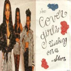 Cover Girls, The - Wishing On A Star LP - VINYL - CD