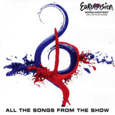 Various - Eurovision Song Contest Belgrade 2008 · All The Songs From The Show LP - VINYL - CD