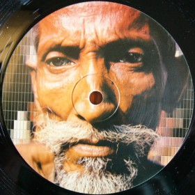 Ananda Project* - Bahia / Expand Your Mind LP - VINYL - CD