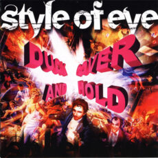 Style Of Eye - Duck, Cover And Hold LP - VINYL - CD