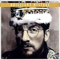 Costello Show, The - Brilliant Mistake LP - VINYL - CD