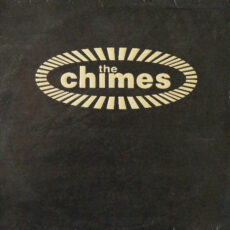 Chimes, The - The Chimes LP - VINYL - CD