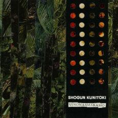 Shogun Kunitoki - Vinonaamakasio LP - VINYL - CD