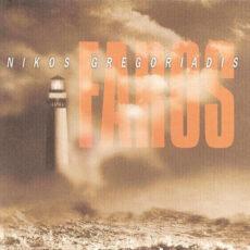 Nikos Gregoriadis* - Faros LP - VINYL - CD
