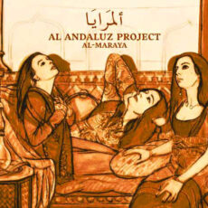 Al Andaluz Project - Al-Maraya LP - VINYL - CD