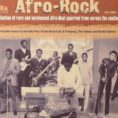 Various - Afro-Rock Volume One LP - VINYL - CD