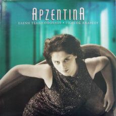 Ελένη Τσαλιγοπούλου • Γιώργος Ανδρέου - Αρζεντίνα LP - VINYL - CD