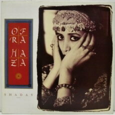 Ofra Haza - Shaday LP - VINYL - CD