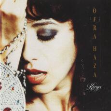 Ofra Haza - Kirya LP - VINYL - CD
