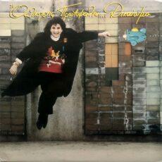 Άλκηστις Πρωτοψάλτη - ...Δικαίωμα LP - VINYL - CD