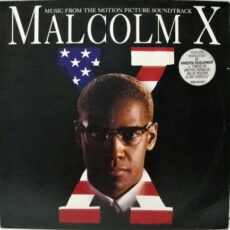 Various - Malcolm X (Music From The Motion Picture Soundtrack) LP - VINYL - CD