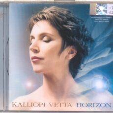 Kalliopi Vetta - Horizon LP - VINYL - CD
