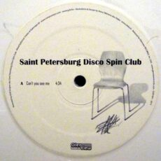 Saint Petersburg Disco Spin Club* - Can't You See Me / Tender Melody LP - VINYL - CD
