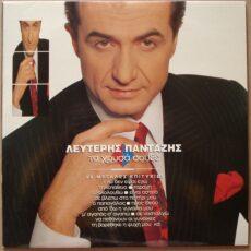 Λευτέρης Πανταζής - Τα Χρυσά Σουξέ, 28 Μεγάλες Επιτυχίες LP - VINYL - CD