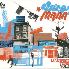 Chico Mann - Manifest Tone Vol. 1 LP - VINYL - CD